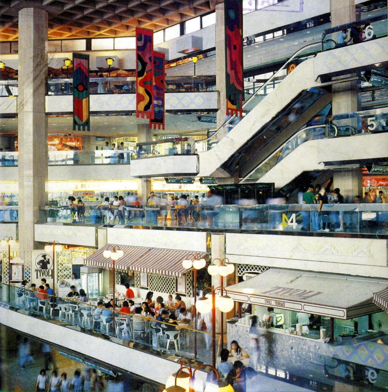 HK_Cityplaza_Void_1990