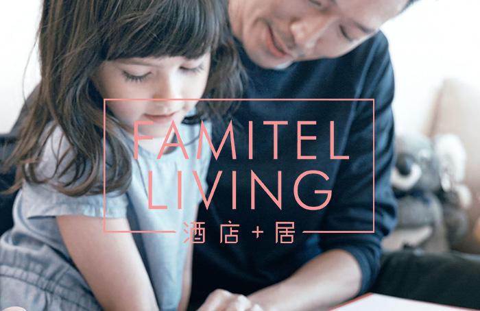mobile-home-img2